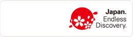 尽きることのない感動に出会える国、日本へ(観光庁)
