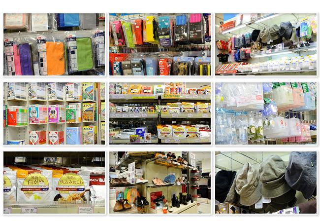 旅行用品売場イメージ